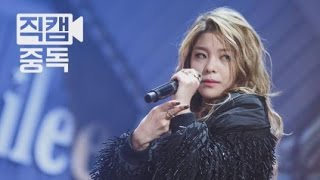 Mnet Fancam 에일리 직캠 너나 잘해 (Mind Your Own Business) 엠카운트다운_151001 150101 EP.80