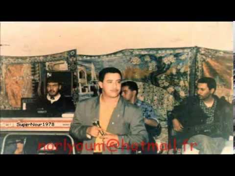 Cheb Hasni Rani Khalithalek Amana