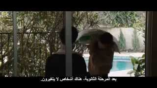The Gift TRAILER 1 2015 اعلان مترجم