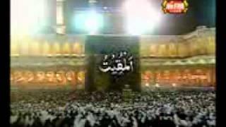 99 Names of Allah- Owais Qadri.3gp