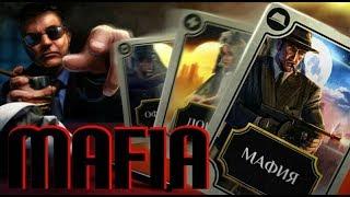 Как играть в Мафию:Онлайн. Правила игры Mafia:Online.