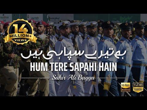 Hum Tere Sapahi Hain | Sahir Ali Bagga | Defence and Martyrs Day 2017 (ISPR Official Video)