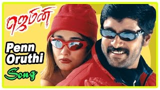 Gemini Movie Scenes | Penn Oruthi Song | Vikram decides to join college with Kiran Rathod | Dhamu
