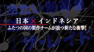 2014年2月1日(土)よりテアトル新宿ほか全国公開 出演:北村一輝/オカ...