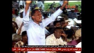 محمد النصري - موعد الأحرار (النسايم) - البحر الاحمر