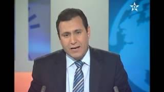 مقاطع إخبارية من تقديم الصحفي محمد راضي الليلي على القناة الاولى المغربية