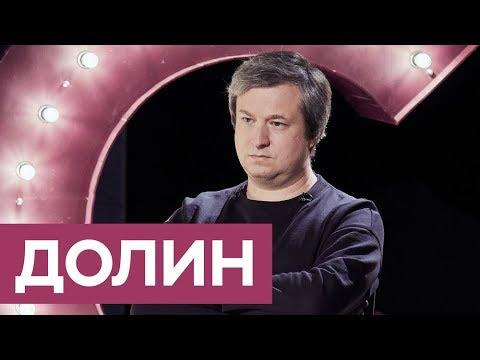 Антон Долин: госзаказы,