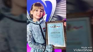 Ярослава Дегтярёва ГОРЯЧЕЕ СЕРДЦЕ 2018