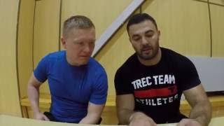 Тренировка с Дмитриевым Александром