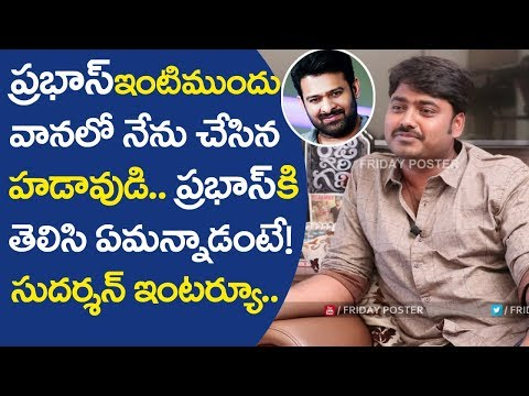 Comedian Nellore Sudarshan Exclusive Interview - friday poster
