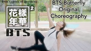 BTS(방탄소년단) Butterfly Dance Choreography by Charissahoo