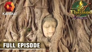 Flavours Of Thailand: Lekshmi Nair's Heritage Hopping In Ayutthaya | 8th August 2016 | Episode 33