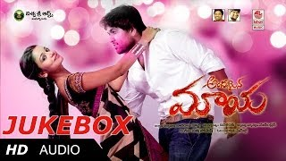 Latest Telugu Hit Songs | Andamaina Maya Official Jukebox |