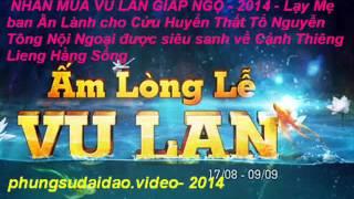 THĂM MỘ MẸ -  NHƯ QUỲNH -  VU LAN GIÁP NGỌ -  2014
