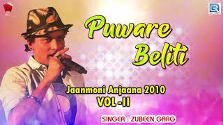 Pu Pubore Beliti - Folk Dance Song | Zubeen Garg | Assamese Bihu Gaan | Janmoni Anjana 2010 Vol - ll