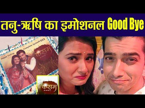 Kasam Tere Pyar Ki: Sharad Malhotra & Kratika Sengar get Emotional on last episode shoot ।FilmiBeat thumbnail