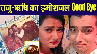 Kasam Tere Pyar Ki Sharad Malhotra Kratika Sengar get Emotional on last episode shoot FilmiBeat