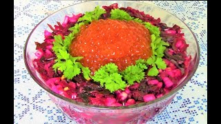 Салат Домашний - и вкусно, и полезно! Салат из морской капусты со свеклой.
