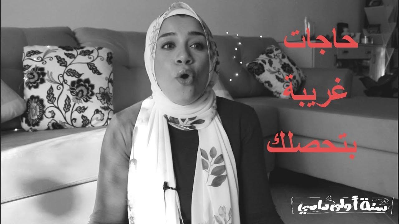 ساعة الولادة إيه اللي بيحصلك بالتفصيل !