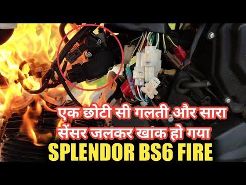 Download BS6 बाइक में ऐसी गलती हरगिज़ ना करें | Splendor BS6 Me lagi aag 🔥