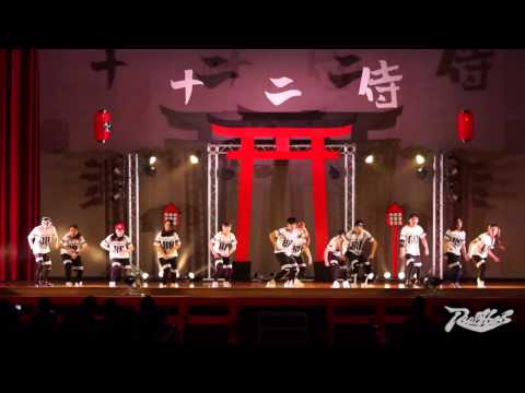 亞洲大學 第12屆舞展十二侍 OBS   HIP HOP新生