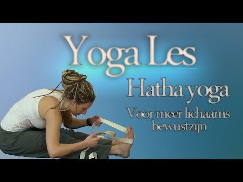 Yoga les | Hatha Yoga voor meer lichaamsbewustzijn