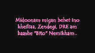 .:ZedBazi ft. Ramin Minai:. Mysterious Eyes -Lyrics-