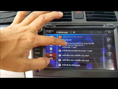 """รีวิว 8"""" Toyota Corolla Car DVD Player Android 4.2.2 GPS Radio BT ไทย Thai"""