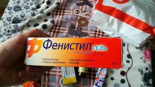 Лечение дерматита (раздражения) от подгузников (памперсов) Huggies classic (продолжение).