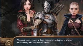 ПРОХОЖДЕНИЕ (концовка) игры Левиафан Последний день Декады Эпизод 5