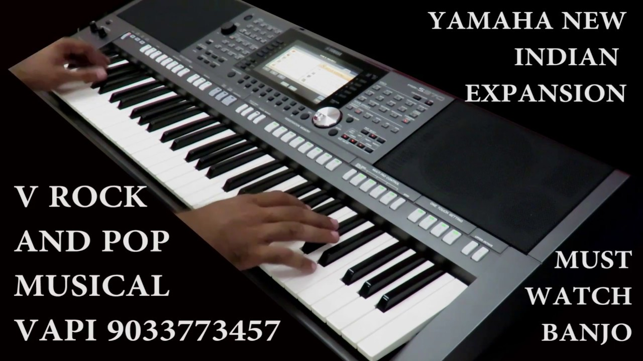 Yamaha All New Indian Sound Pack Sept 2017 9033773457
