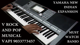 Yamaha All New Indian Sound Pack Sept 2017 - 9033773457