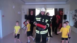 """Флешмоб """"Пожарная безопасность"""""""