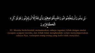 Surat At Taubah Qary Nasser al Qatami Terjemah Bahasa Indonesia