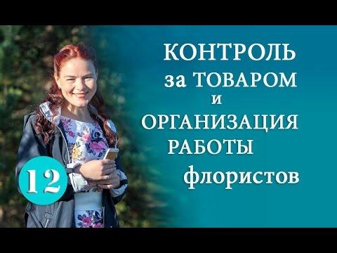 Мосцветторг: вакансии и работа в компании (Москва)