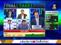 Final Trade: Mahindra & Mahindra in talks with Ford for strategic alliance