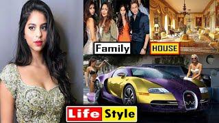 Suhana Khan Lifestyle, Family, Boyfriend, House, Car, Net Wort, Age, Education, Biography 2020