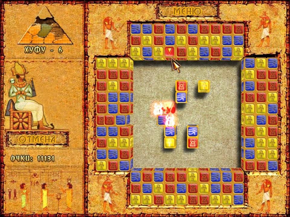 скачать игру тайны египта бесплатно полная версия через торрент - фото 6