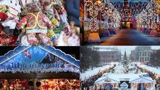 Рождественская ярмарка/16 стран мира/цены/чипсы из оленины(Всем привет,я вас приглашаю побывать на 11 ежегодной рождественской ярмарке в Санкт-Петербурге.На ярмарке..., 2016-12-27T17:37:27.000Z)