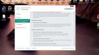 видео Что делать, если компьютер стал работать медленнее после установки Kaspersky Internet Security 2016