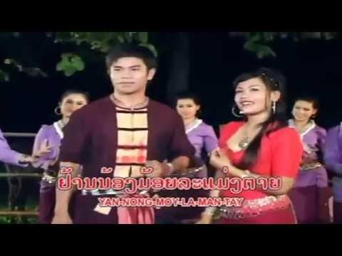 LAOS SONG - LAO NEW SONG -ເພງໄໝລາວ-เพลงลาวเพราะเดี - [LAO KARAOKE SONG]- Laos Pop New Song 2015-