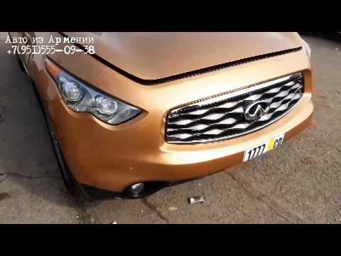 Авто из Армении. Обзор цен от 16 февраля 2020г.