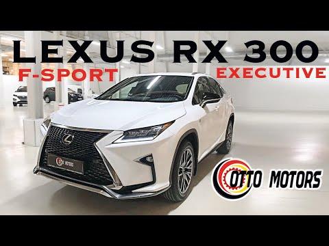 Новый Lexus RX300 F-Sport Executive 2018 обзор комплектации, особенности и различия