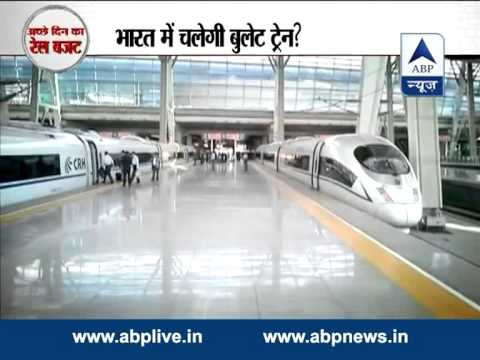 ABP LIVE: Ahmedabad-Mumbai bullet train likely to be announced in Rail Budget