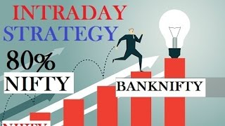 NIFTY BANKNIFTY BEST INTRADAY STRATEGY 80% Accurate  (Hindi) 2017