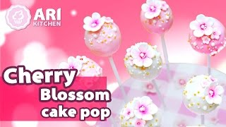 핑크핑크~ 벚꽃 케익팝 만들기 How to Make Cherry Blossom Cake Pop! - Ari Kitchen