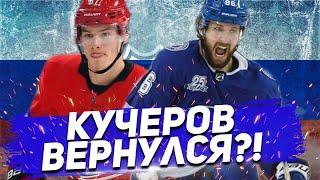 [НАШИ в НХЛ] ЯЙЦА И БУЛЬДОЗЕР ОВЕЧКИНА, МАЛКИН ХОЧЕТ ГОРЕТЬ, ПАНАРИН ВСЕГДА КРАСАВЧИК