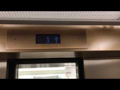 Montgomery traction elevators at Nordstrom, Fashion Centre at Pentagon City in Arlington, VA