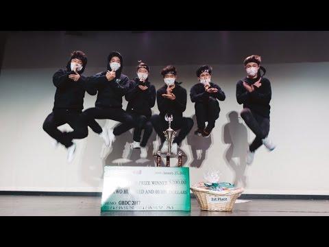GBDC Granada's Best Dance 1st Place Crew 2 l SUPER ULTRA YIN YANG DESTROYERS 3500