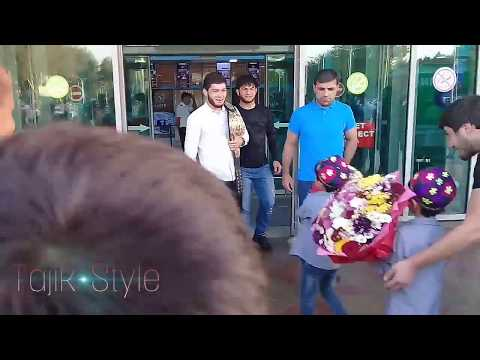 Пешвозгирии Нурулло Алиев дар Аэропорт